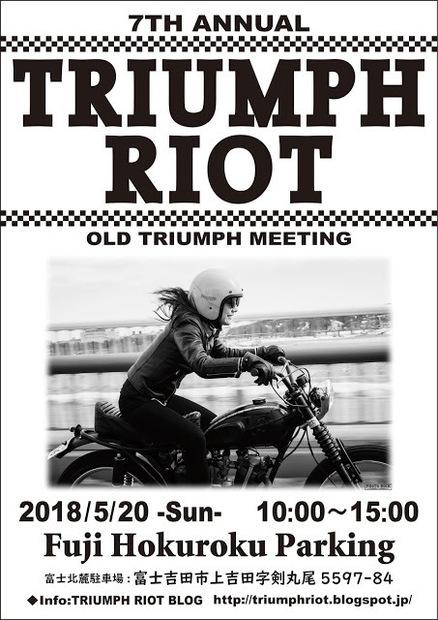 triumph riot 7th-2.jpg