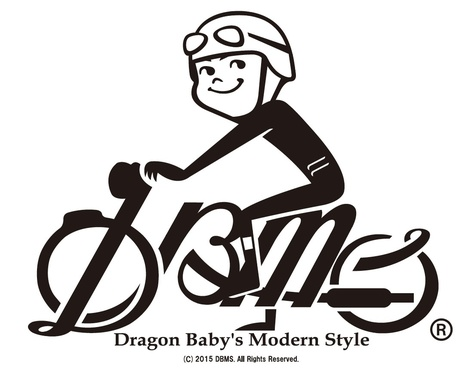 dbms_logo.jpg